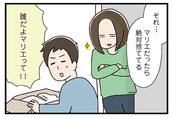 icchomae556_02