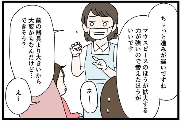 icchomae969_04