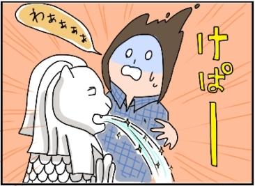 姉ちゃんは育児中-病04