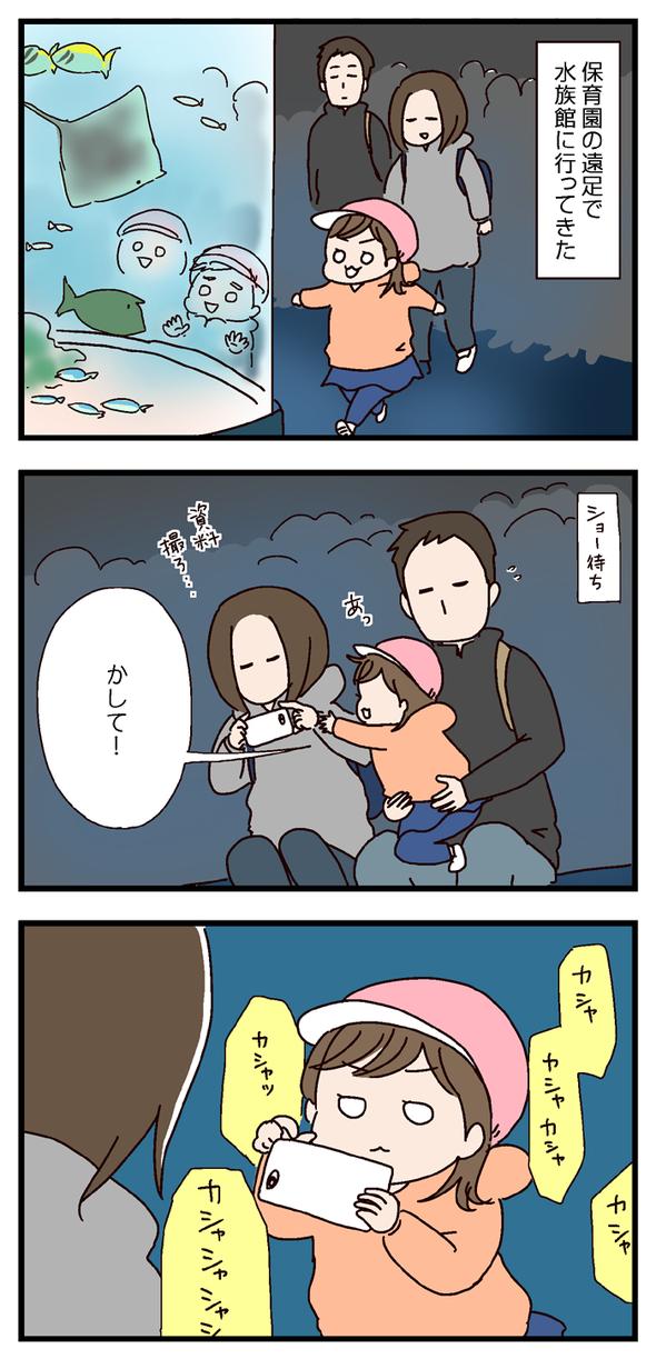 imopuro515_01
