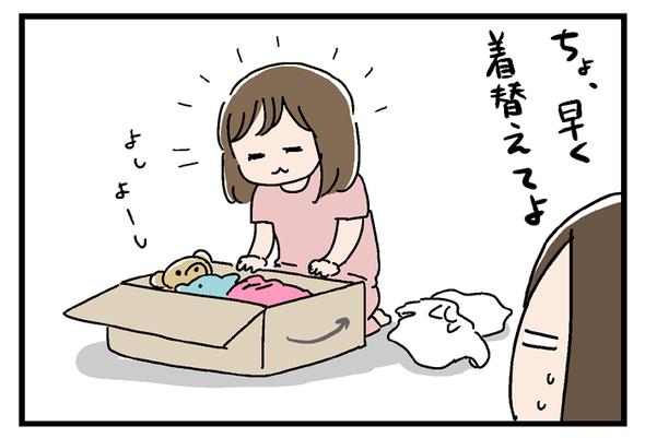 icchomae784_02