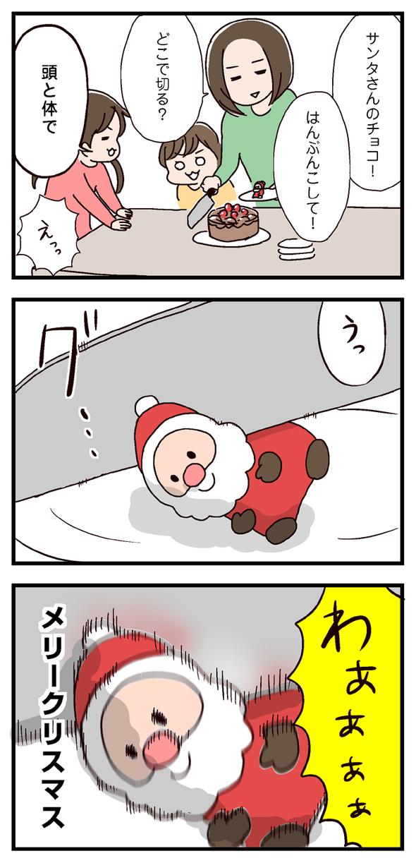icchomae473_01