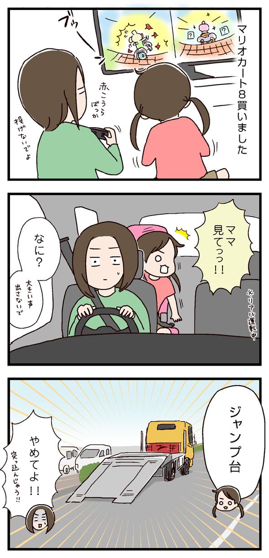 icchomae337_01