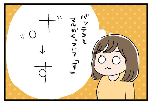 icchomae744_03