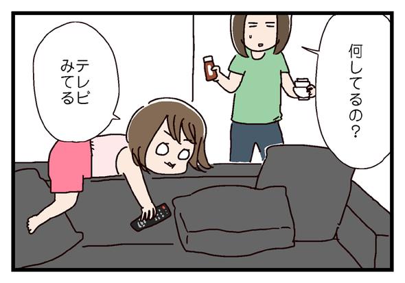 imopuro629_01
