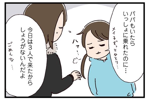 icchomae709_02
