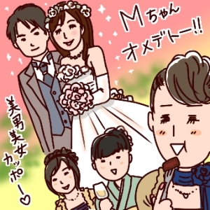 姉ちゃんは育児中-結婚式