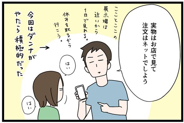 icchomae1068_01