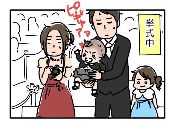マイ・結婚式01