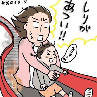 姉ちゃんは育児中-金沢動物園02