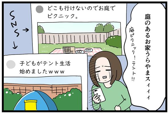 icchomae1019_01