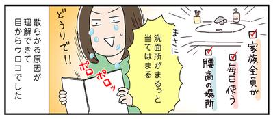 0e7014e4-s