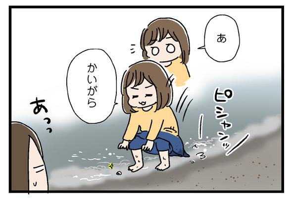 icchomae766_07