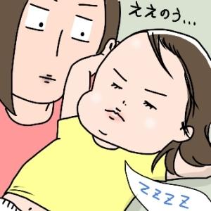 姉ちゃんは育児中-リップ