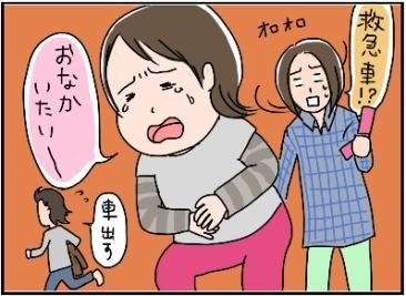 姉ちゃんは育児中-病03