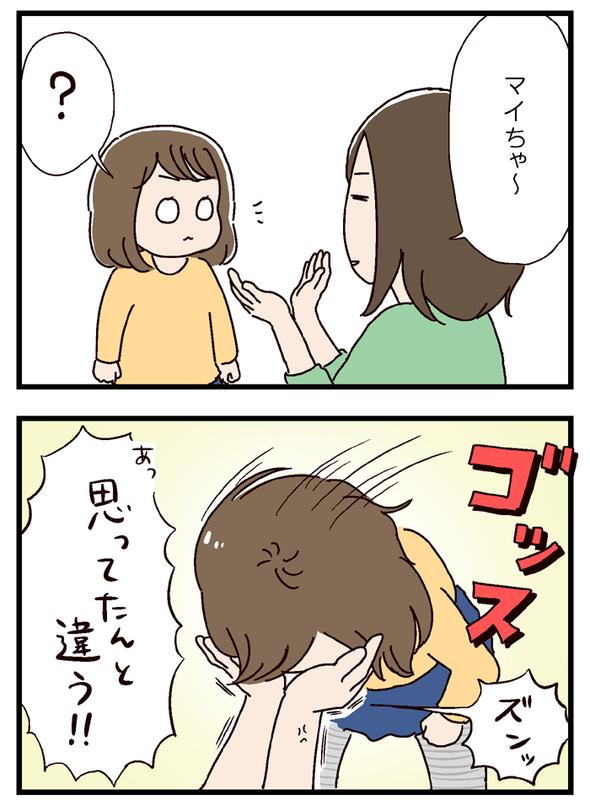 icchomae640_01