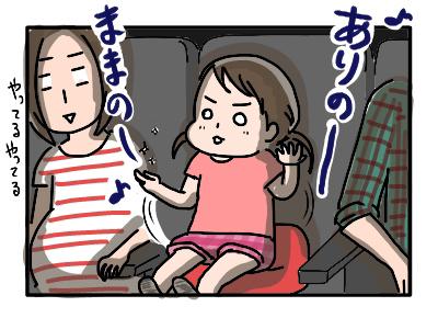アナ雪01