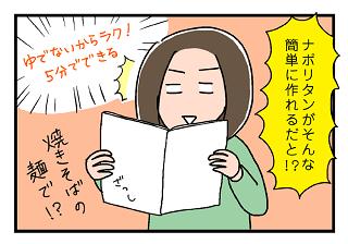 レタス04_01