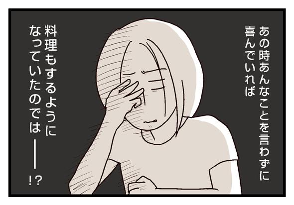 iccomae396_05
