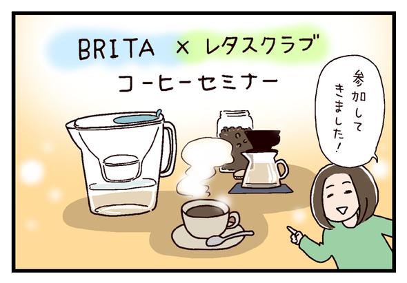 コーヒーイベント_01