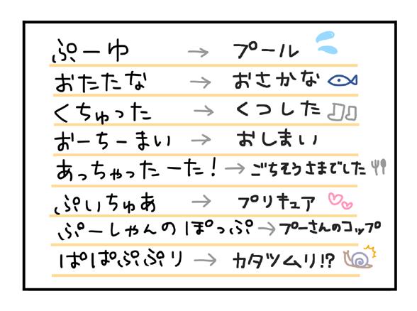icchomae230_3
