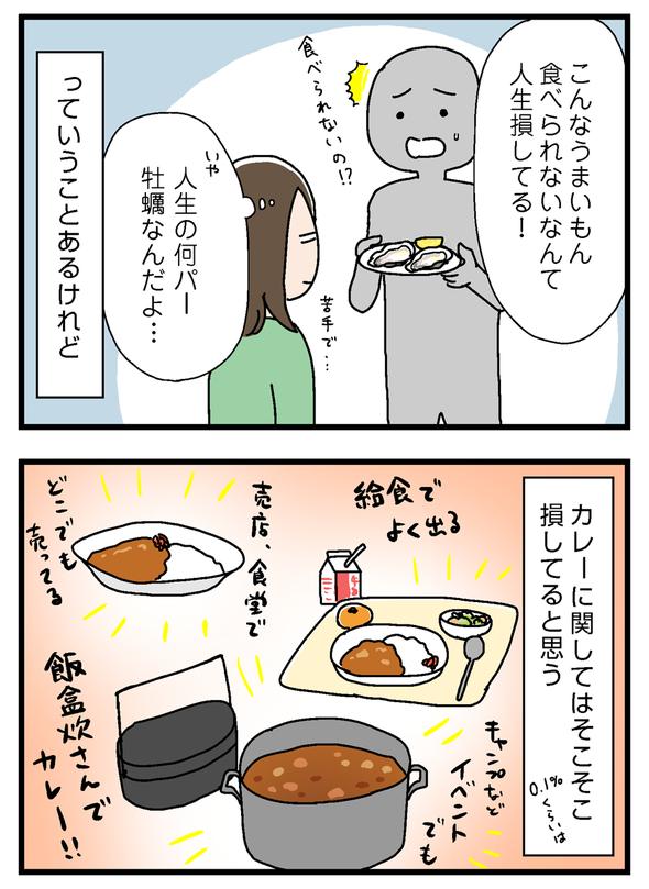 icchomae881_02