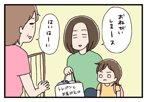 icchomae355_01