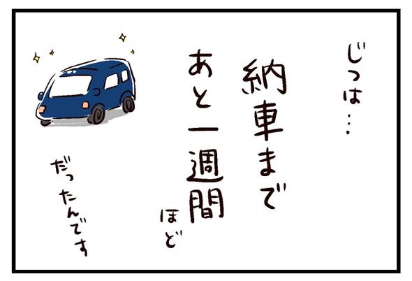 icchomae630_04