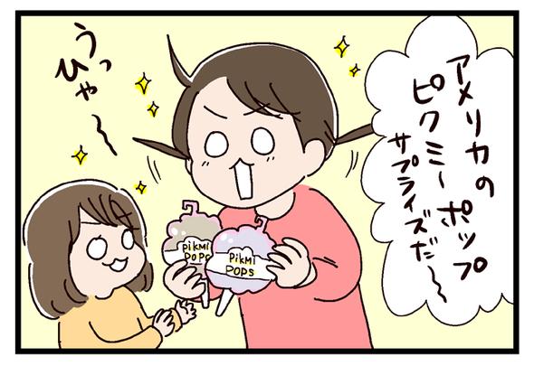 icchomae687_01