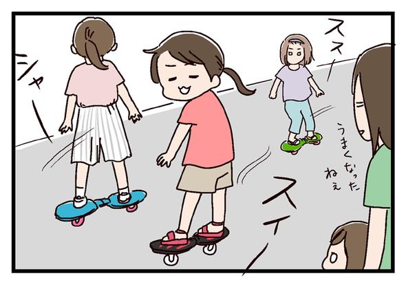 近所の小学生はブレイブボードがブーム