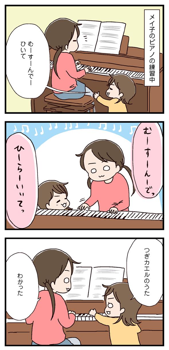 icchomae475_01