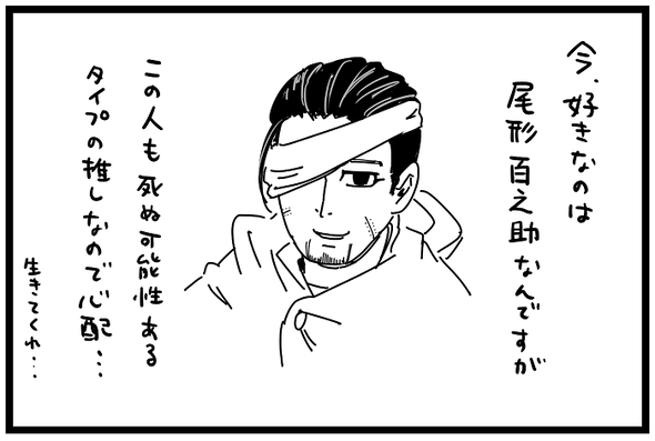 icchomae1227_03