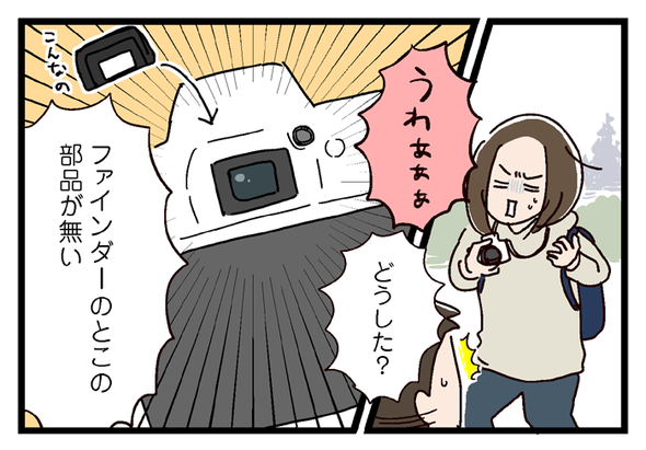 東京ディズニーランドのビビディ・バビディ・ブティックを利用しました!~感想まとめと落し物の話~