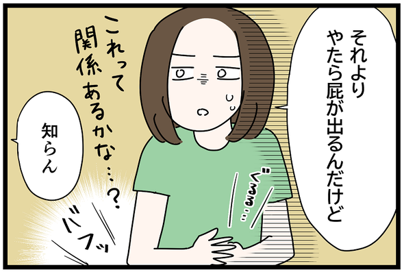 icchomae1279_07