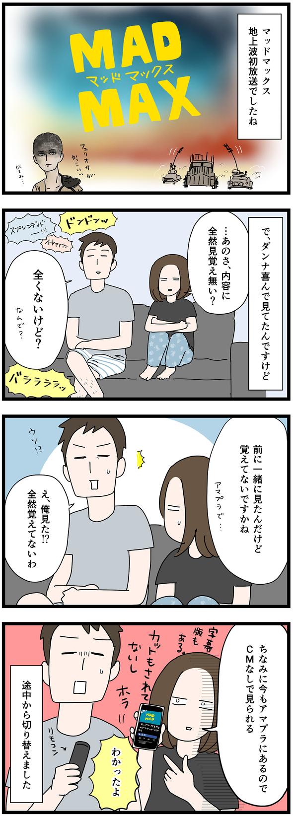 icchomae1099_01