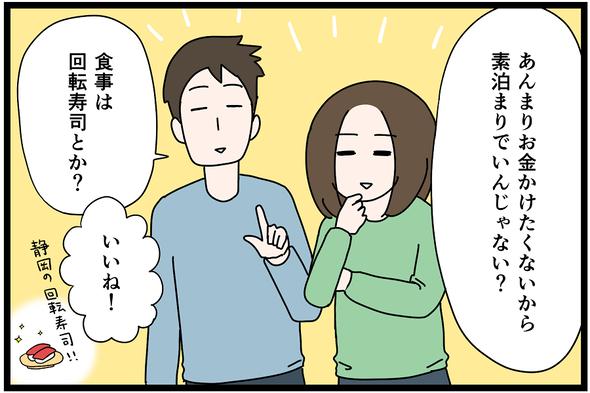 icchomae985_03