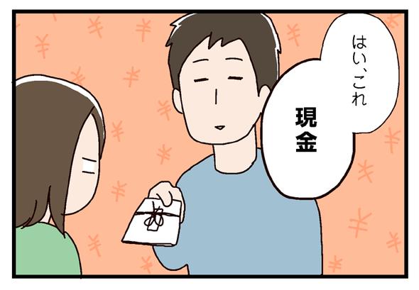 icchomae653_04