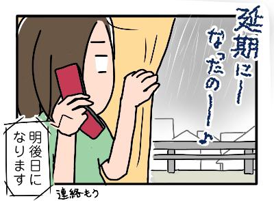 デコ弁02