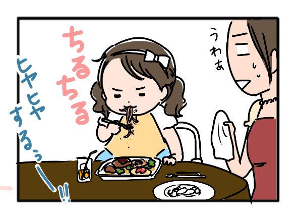 メイ子・結婚式04