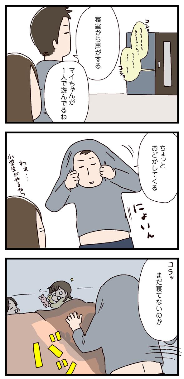 icchomae520_01