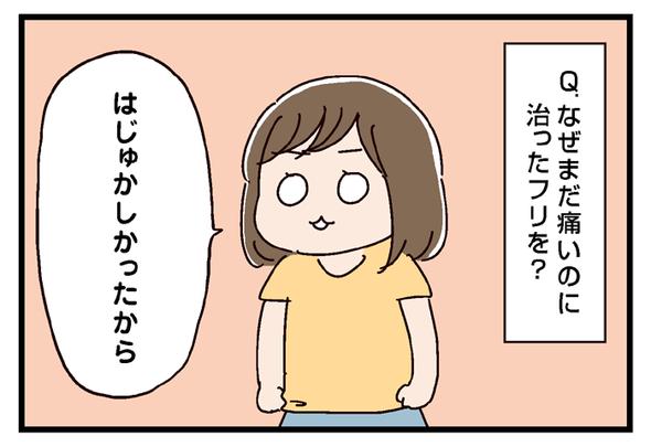icchomae643_04