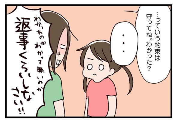 icchomae560_03
