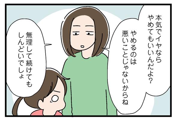 icchomae806_02