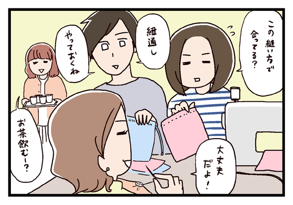 mamatomo02_02