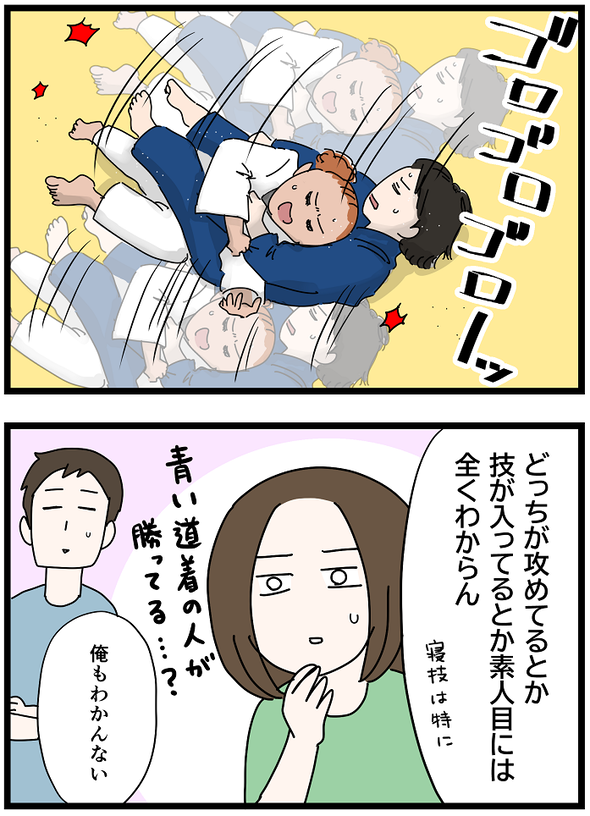 icchomae1268_02