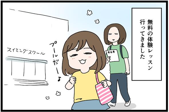 icchomae1116_02