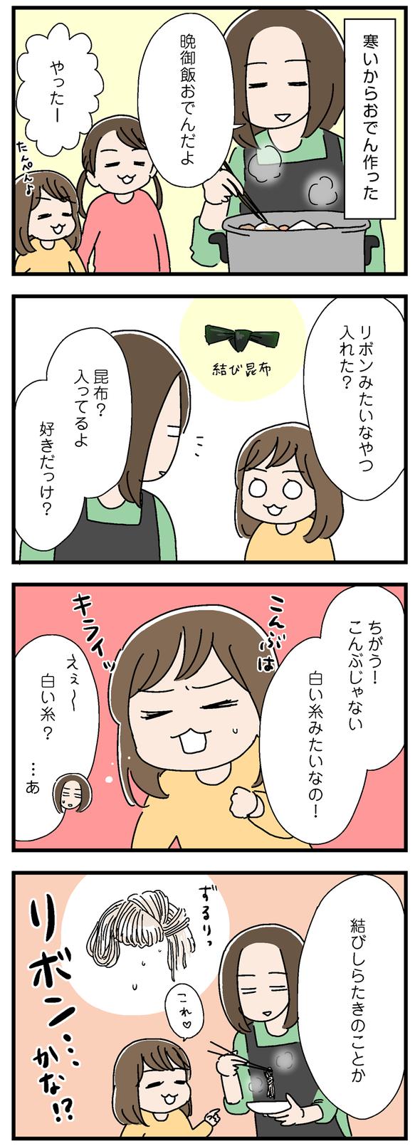 icchomae904_01
