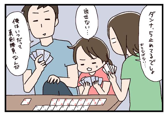 icchomae350_03
