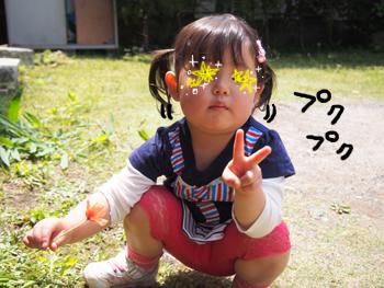 姉ちゃんは育児中-鎌倉04