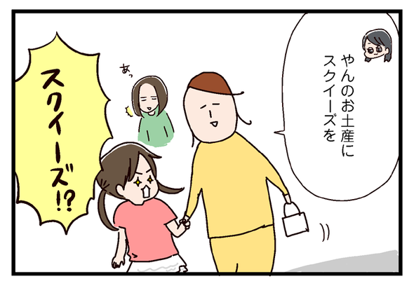 icchomae530_05